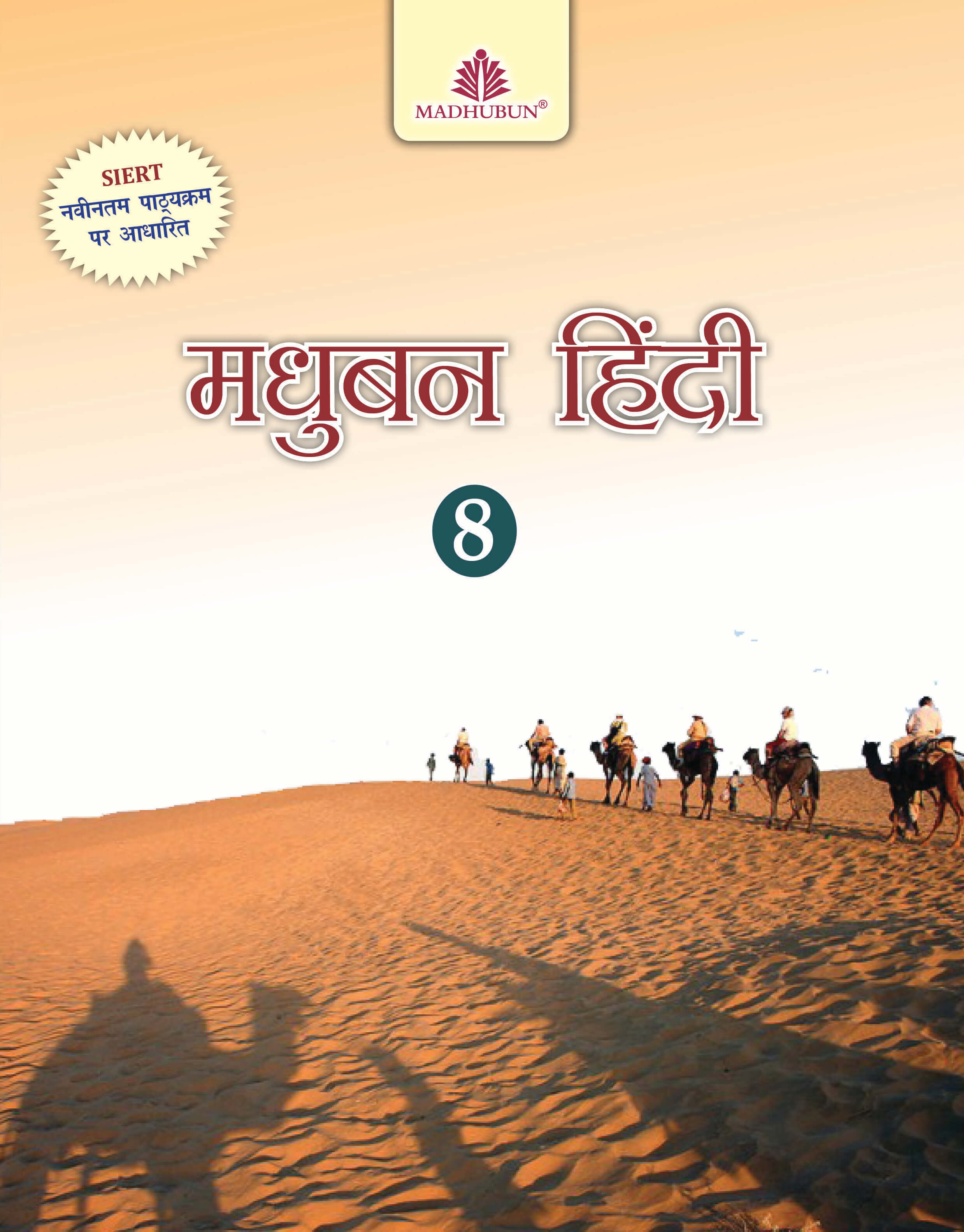 Evs Project In Marathi Pdf